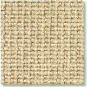 WOOL BOUCLE ECRU CARPET